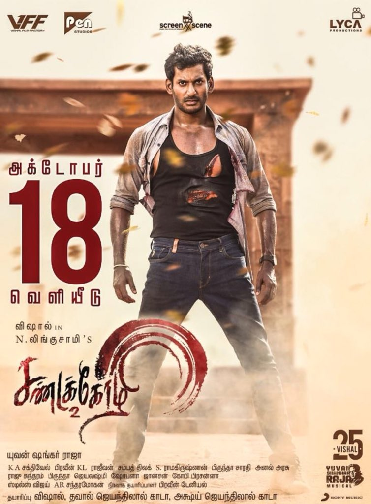 Saravanan Hari S Tweet Happybirthdayvishal Anna Excited
