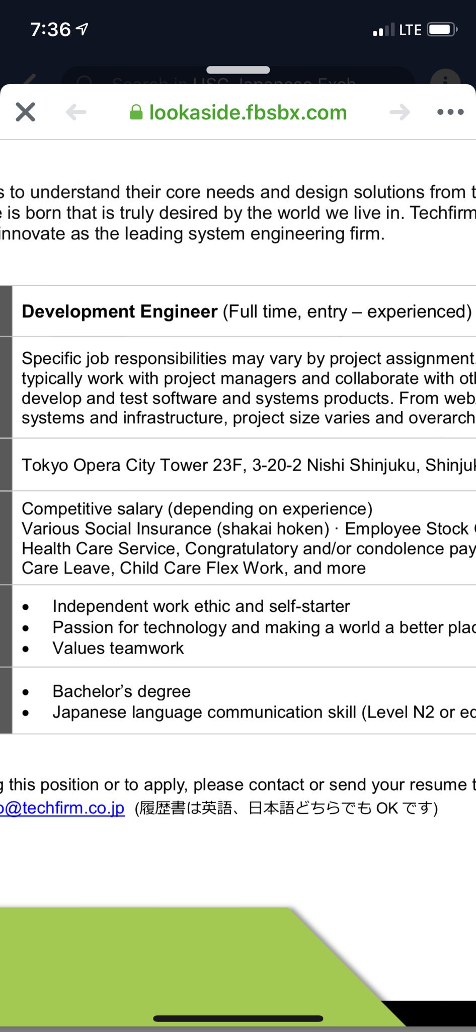 Mush On Twitter A Friend Of Mine Living In Japan Linked A Job Posting In A Student Club S Page Took A Look Out Of Curiosity And Thats Some Damn Competitive Salary Https T Co Nml4bzxnh7