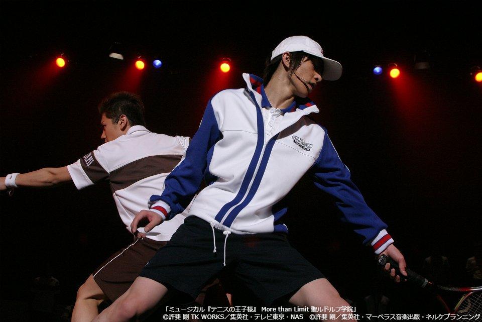 ミュージカル『テニスの王子様』 More than Limit 聖ルドルフ学院 8/29(水)よる9