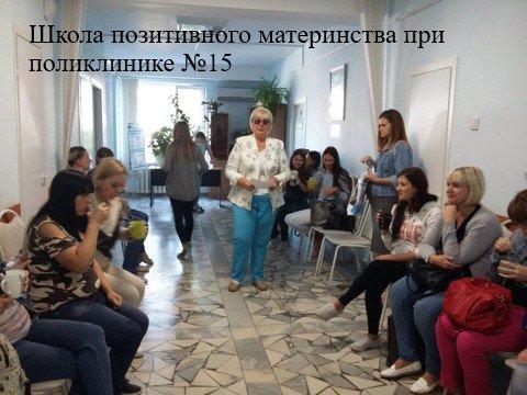 выплаты при рождении двойни в московской области