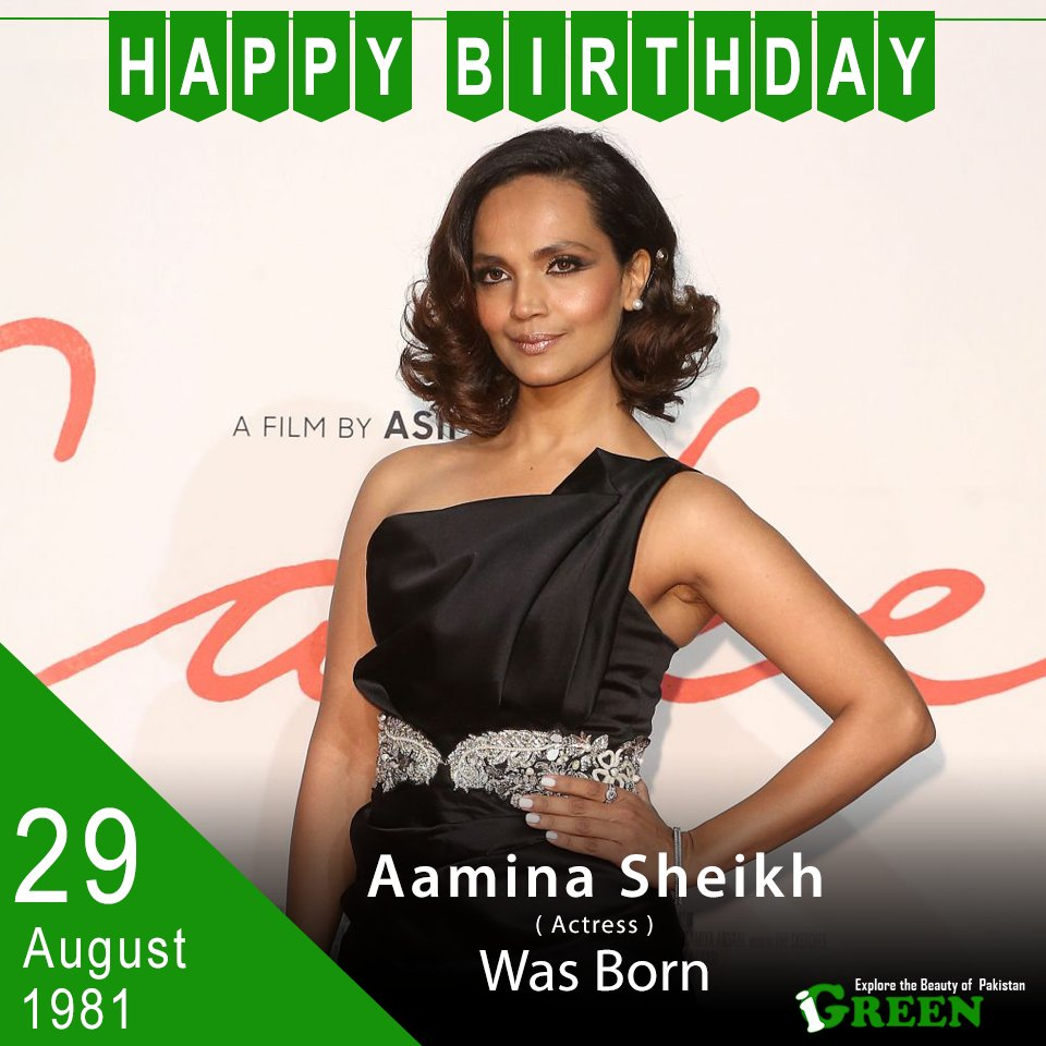 A famous Pakistani model and actress was born today. We wish her a blessed life. #cake #model #actressforever #media #drama #birthday  #igreen_pk #pakpedia_pk #follo4folloback #follo4follo #follobackforfolloback #folloMe #Twitter<br>http://pic.twitter.com/Q3r6TrvC1G