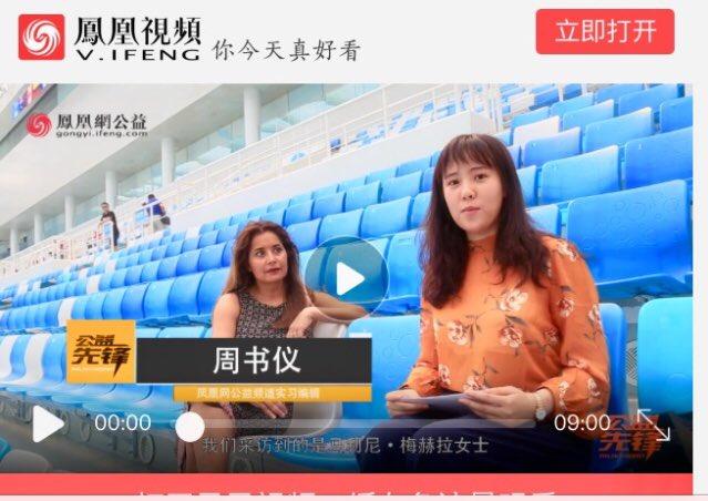 80f460e45d4 Interview in Beijing. https   www.youtube.com watch v CFz32YnPBag …   drowningprevention  swimming  women  gender  climate  DRR  publichealthpic. twitter.com  ...