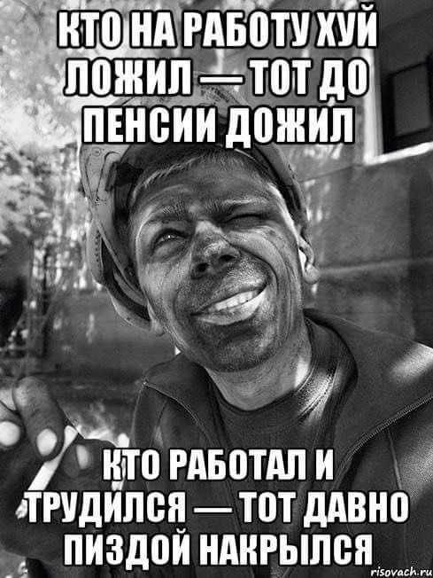 poslovitsi-s-huya-nahuy-porno-video-bryunetka-masturbatorsha