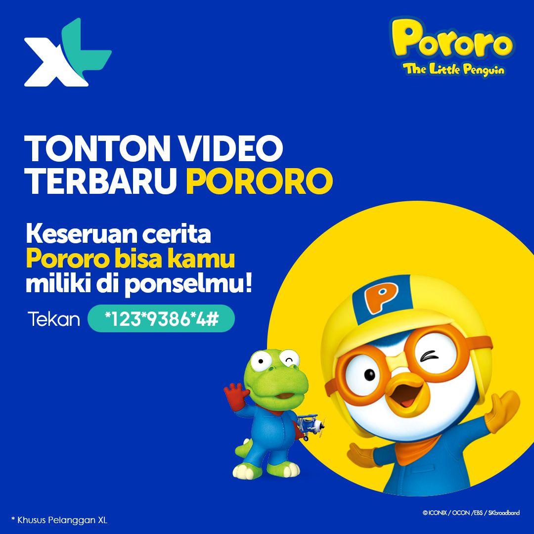 Aksi lucu Pororo dan teman-teman bisa kamu saksikan di ponselmu. Tekan *123*9386*4# diponselmu. *Khusus Pelanggan XL https://t.co/jZNrMgVe9U