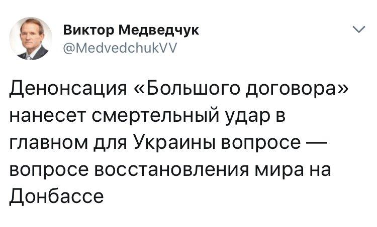 У Путина отреагировали на планы Украины разорвать Договор о дружбе с РФ - Цензор.НЕТ 8309