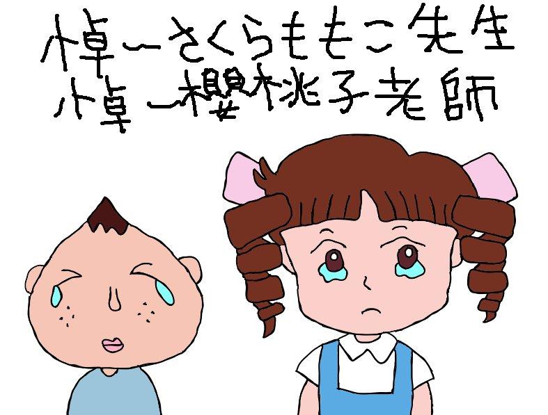 城ヶ崎姫子 Hashtag On Twitter