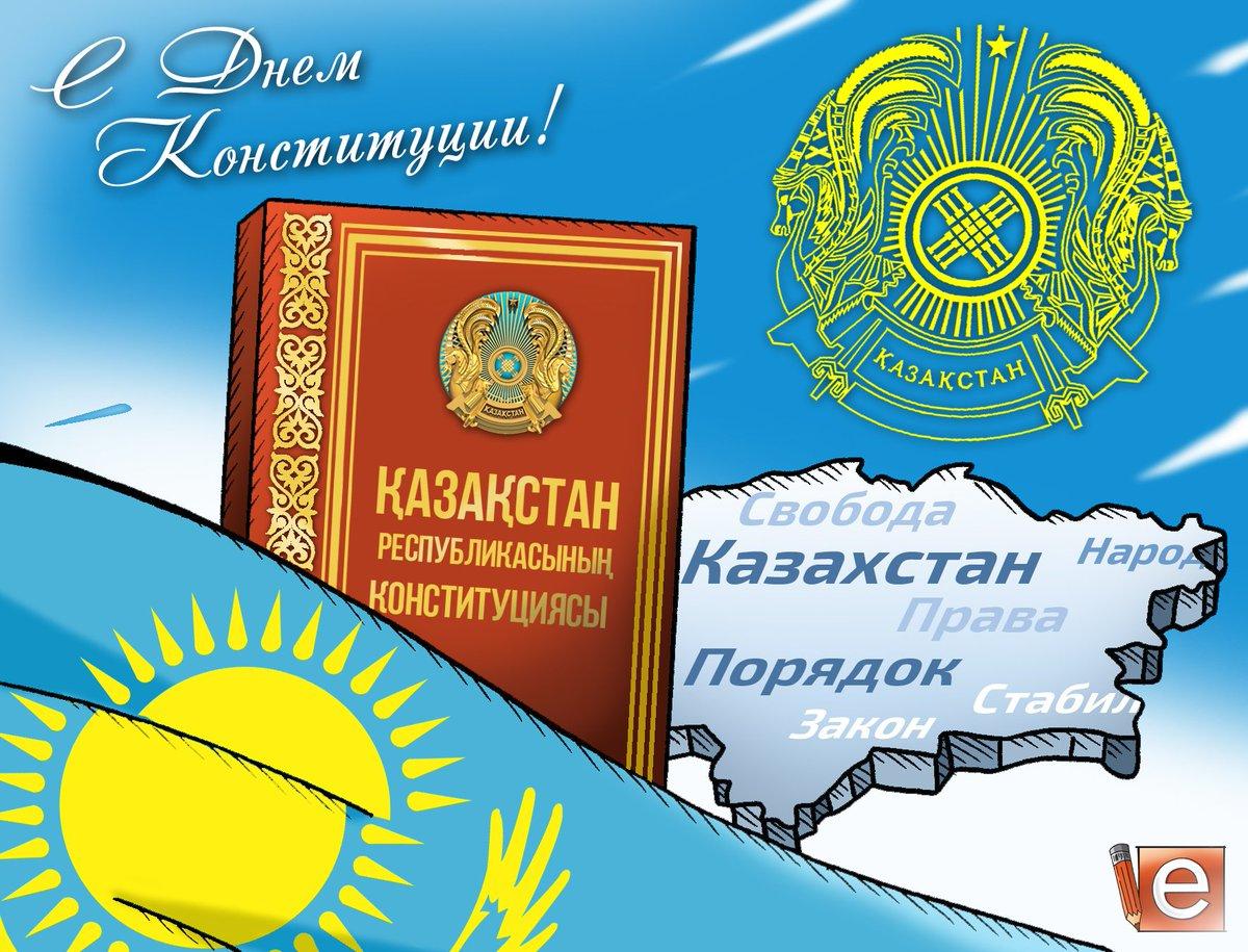 Бабушку рождением, открытки к дню республики казахстан