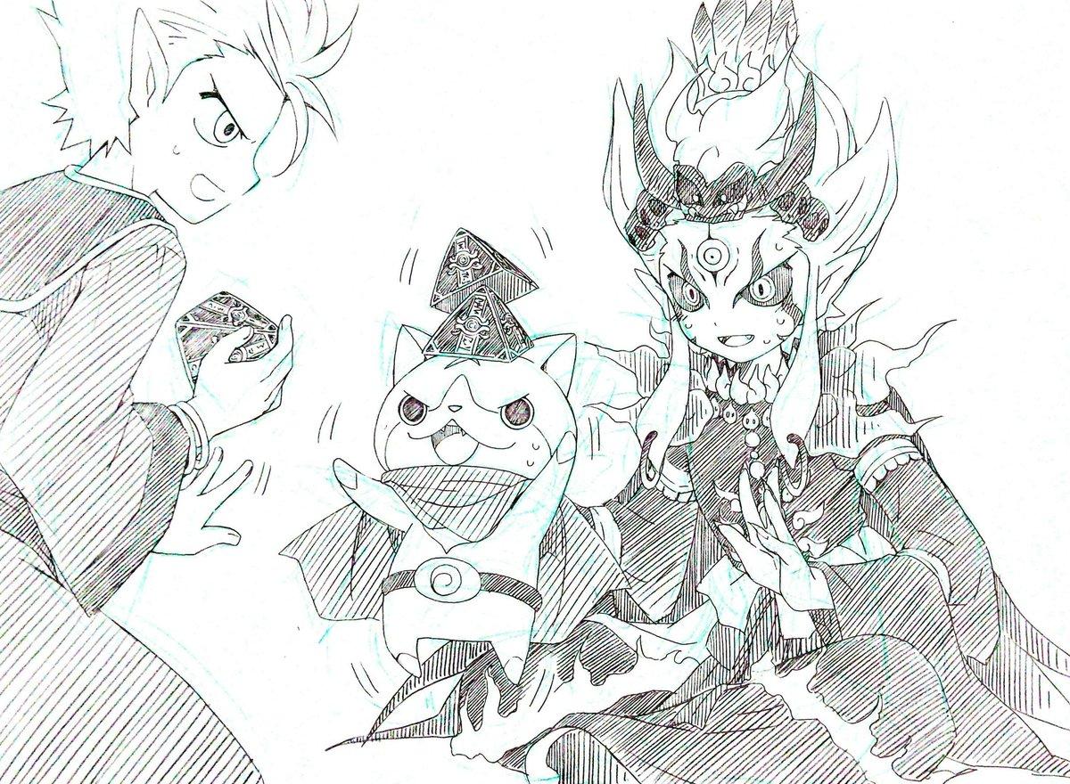 凪妖女 On Twitter 暗黒神イベント報酬でアゲランクの秘宝貰ったので