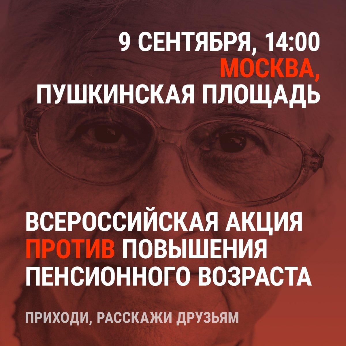 Россия в очередной раз заблокировала мониторинг неконтролируемого участка российско-украинской границы миссией ОБСЕ , - МИД - Цензор.НЕТ 239