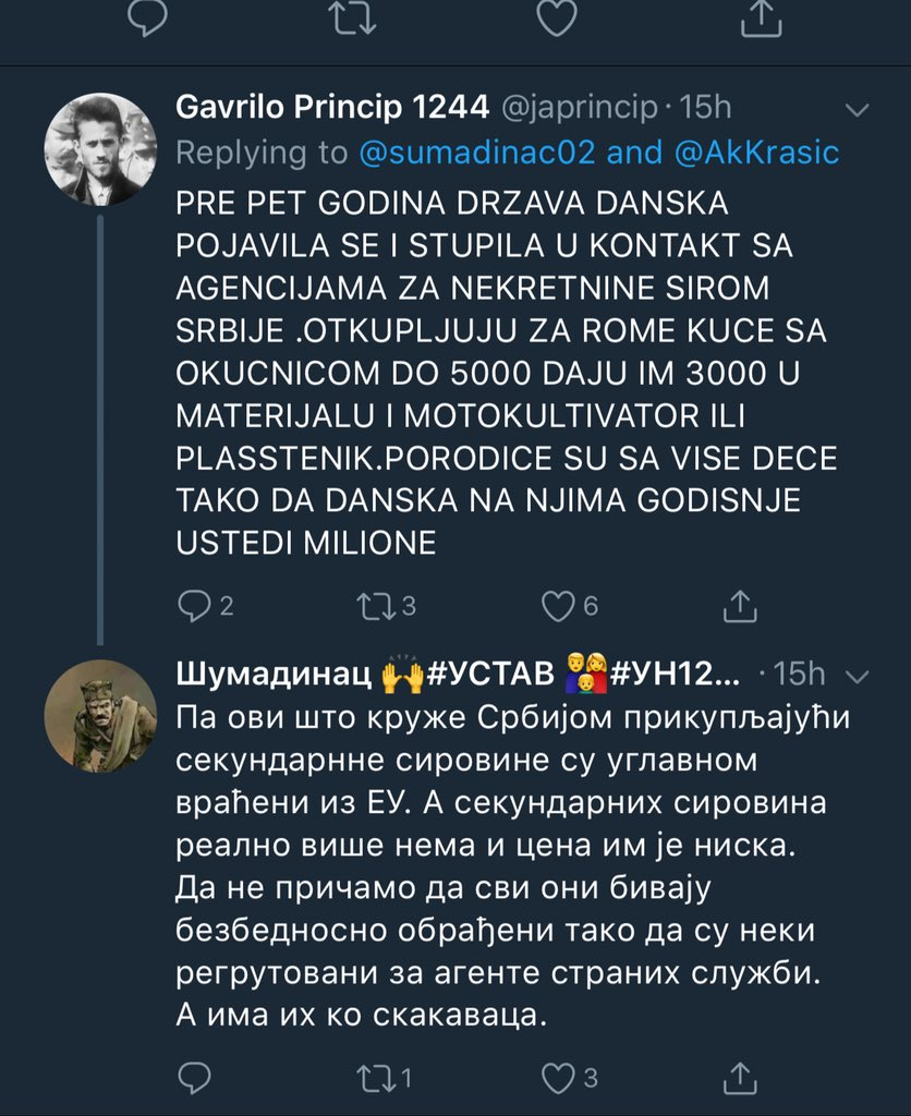 Patriote srpske DlxOD3eXcAEKn3W