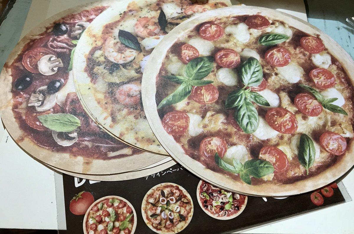 test ツイッターメディア - @sakura_cf_diary  おやすみなさい さくらさん  今日もありがとうございます♪ 今日は お腹の空くピザがあったので買いました!デザインペーパーです♪ とっても美味しそうでしょ?笑 ではでは おやすみなさい また明日です  #セリア #デザインペーパーダイカットピザ https://t.co/TCT2MEHaIe