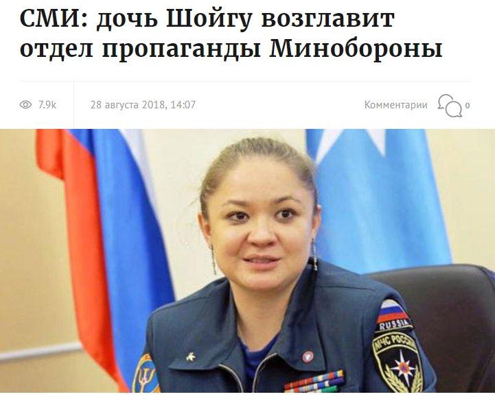 Співробітники СБУ викрили підготовку Росії до втручання в майбутні президентські вибори в Україні - Цензор.НЕТ 7593