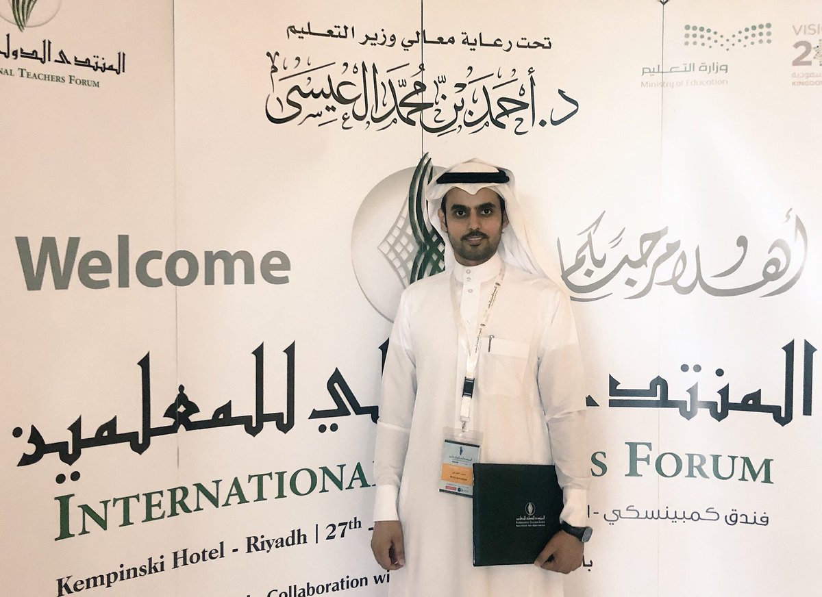 international_teachers_forum_riyadh hashtag on Twitter