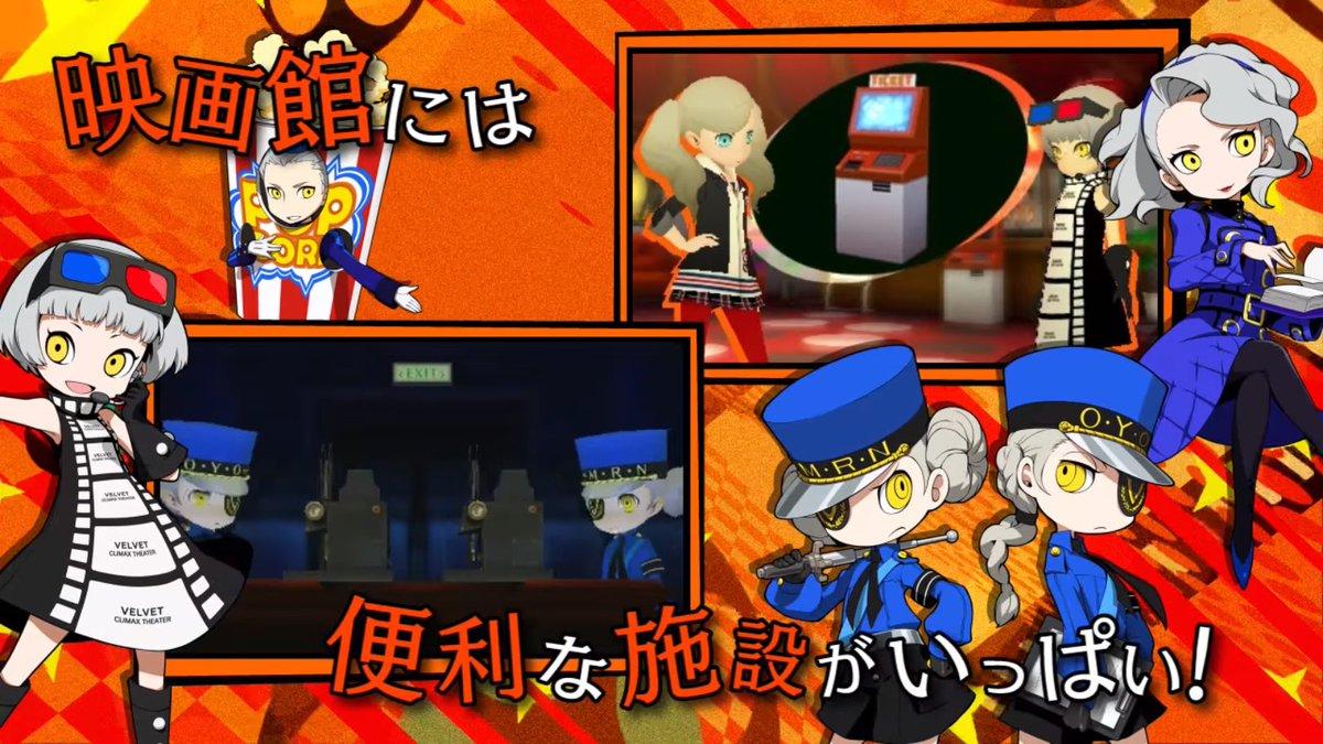 DemiFiendRSA Elizabeth is wearing Motoko Mitsugi'