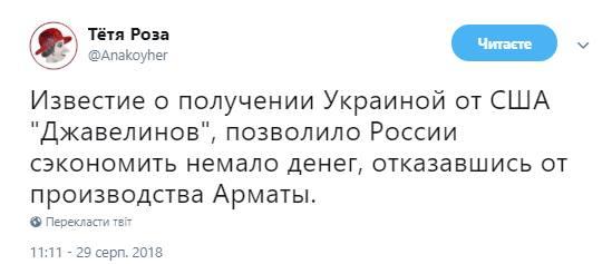 У Путина отреагировали на планы Украины разорвать Договор о дружбе с РФ - Цензор.НЕТ 573