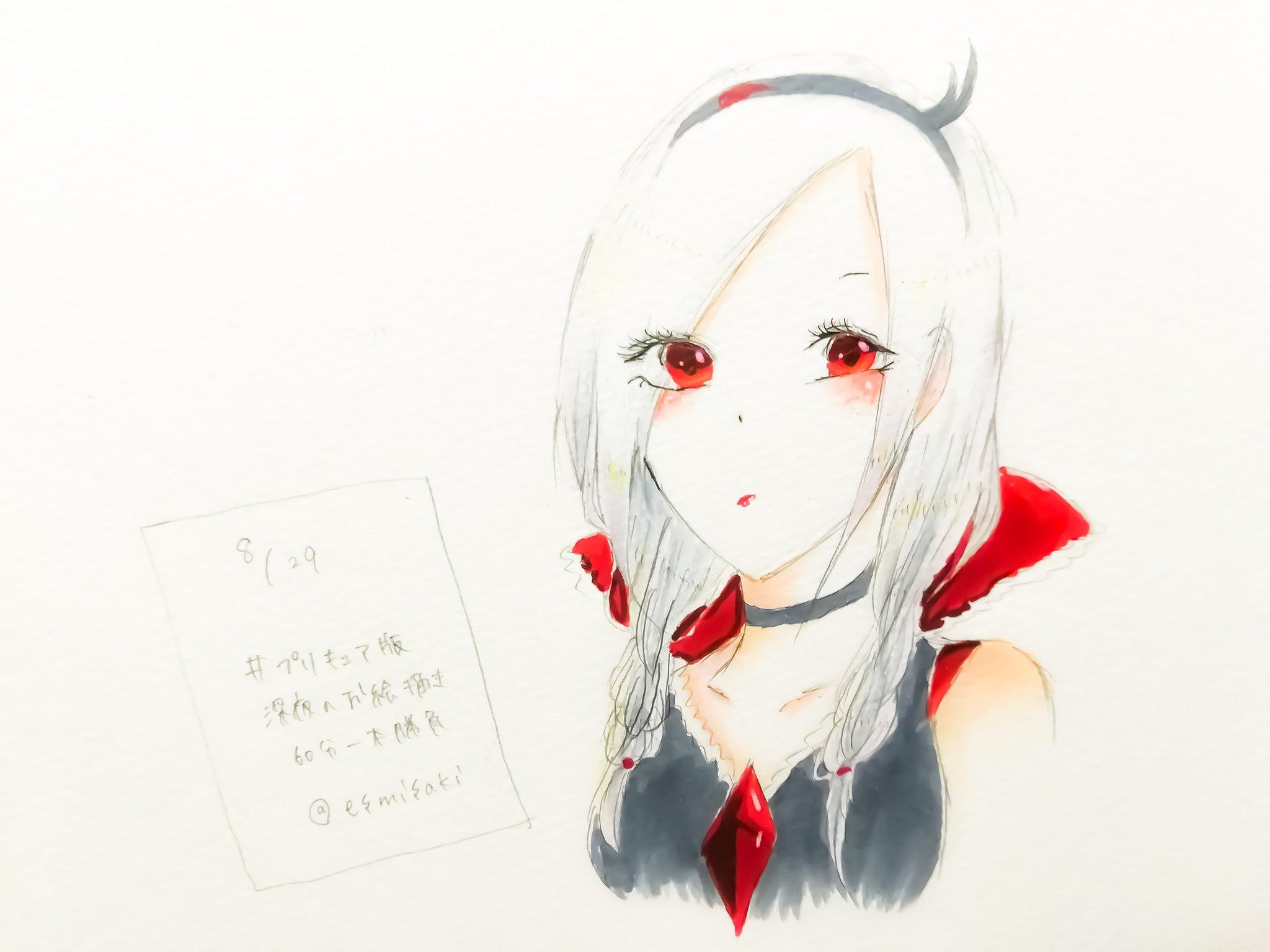 みさき[81/100] (@esmisaki)さんのイラスト