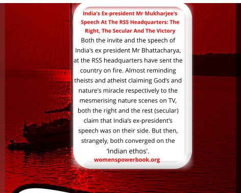 #Christianity #IndiaVsMaoists #ethos Knowledge is power site's story: Is India #Hindu or #secular? How does India have #pluralism? Was ex-#president Mukharjee right in giving #speech at the RSS headquarters? Who won the battle? http://bit.ly/2BVCW1E