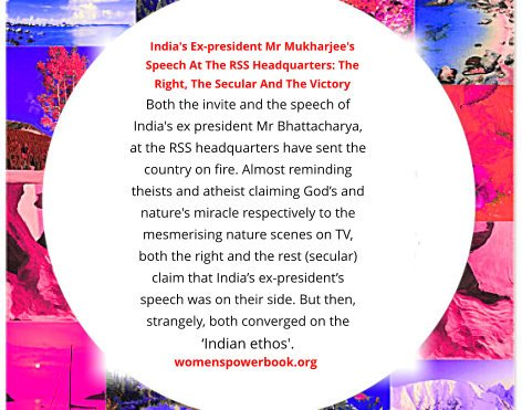#WednesdayWisdom #IndiaVsModi #Indian2 Women's power site: Indian Ex-#president Pranab Mukharjee's talk at the #RSS headquarters in #Nagpur made both the right & the secular talk about #India's ethos. Whats the ethos of #Bharat?