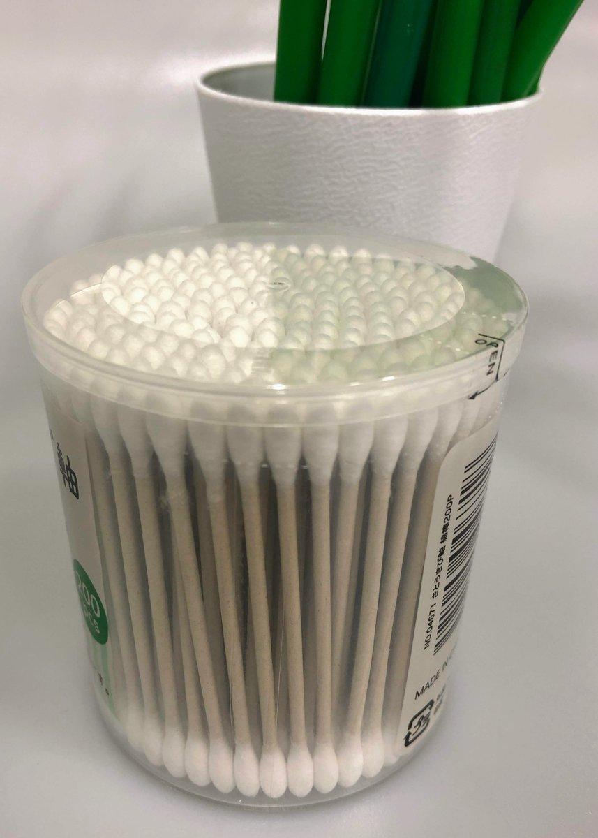test ツイッターメディア - 軸にさとうきびを使用した、環境にやさしい綿棒です。  #キャンドゥ #100均 #綿棒 #さとうきび https://t.co/Z40PP6TxvN