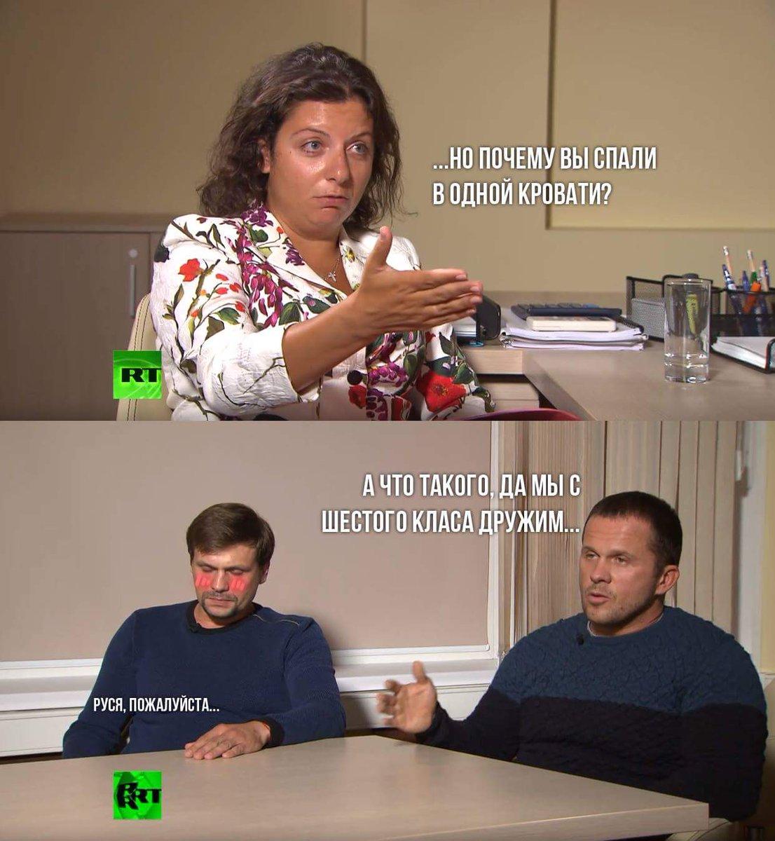 """""""Росія знову намагається заплутати питання і збрехати"""", - МЗС Великої Британії про інтерв'ю підозрюваних в отруєнні Скрипаля - Цензор.НЕТ 623"""