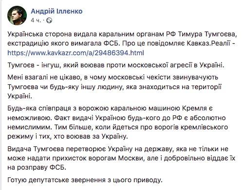 В Харькове сотрудниками СБУ был застрелен участник АТО