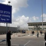 #Israel Twitter Photo