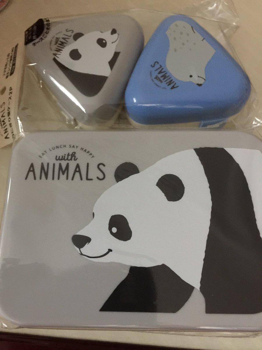test ツイッターメディア - おにぎりケースとお弁当箱。丸いのもありそうだったけど、シロクマさんだけあった。 #panda  #pandaJP  #セリア https://t.co/6Fx1d2NRkv
