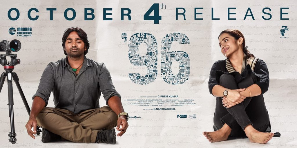 Vijay Sethupathi and Trisha in 96
