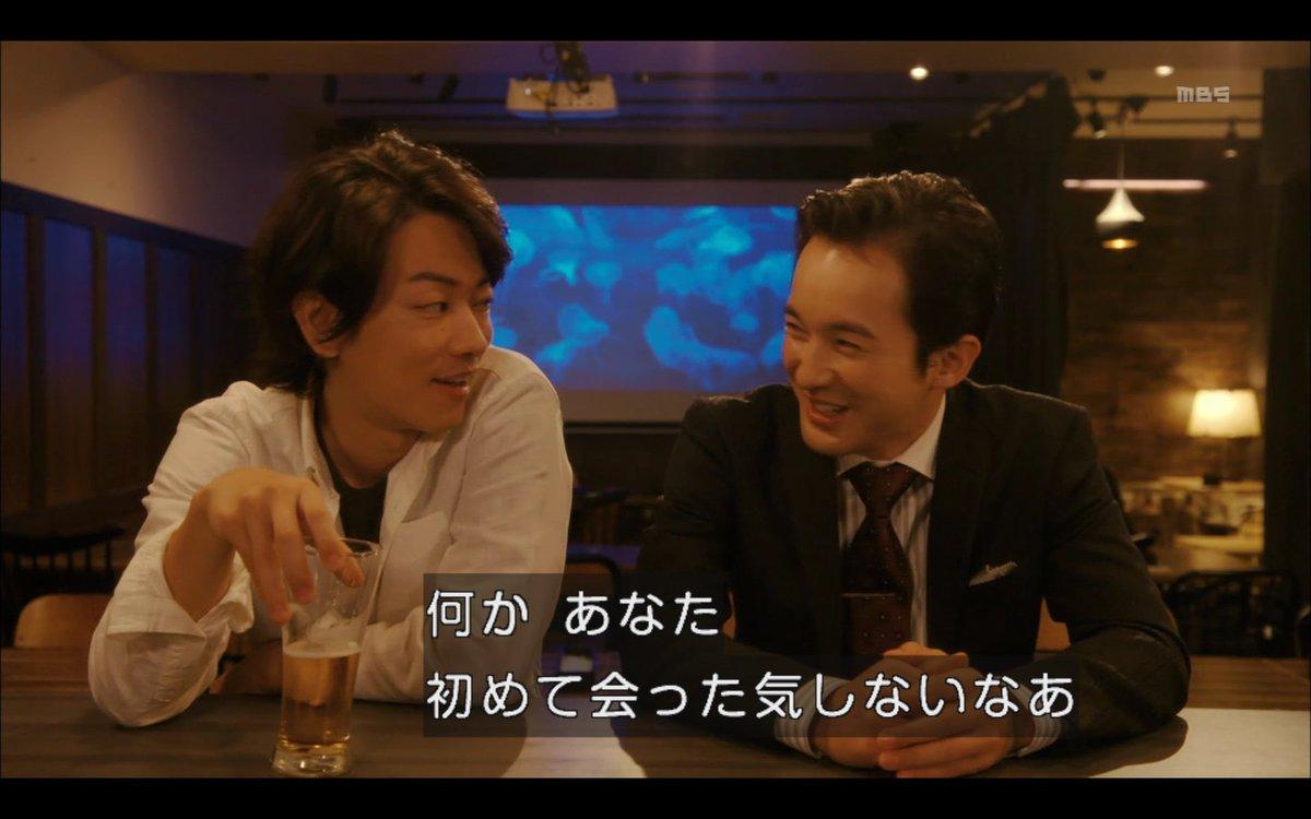 佐藤健 結婚 はるか 綾瀬