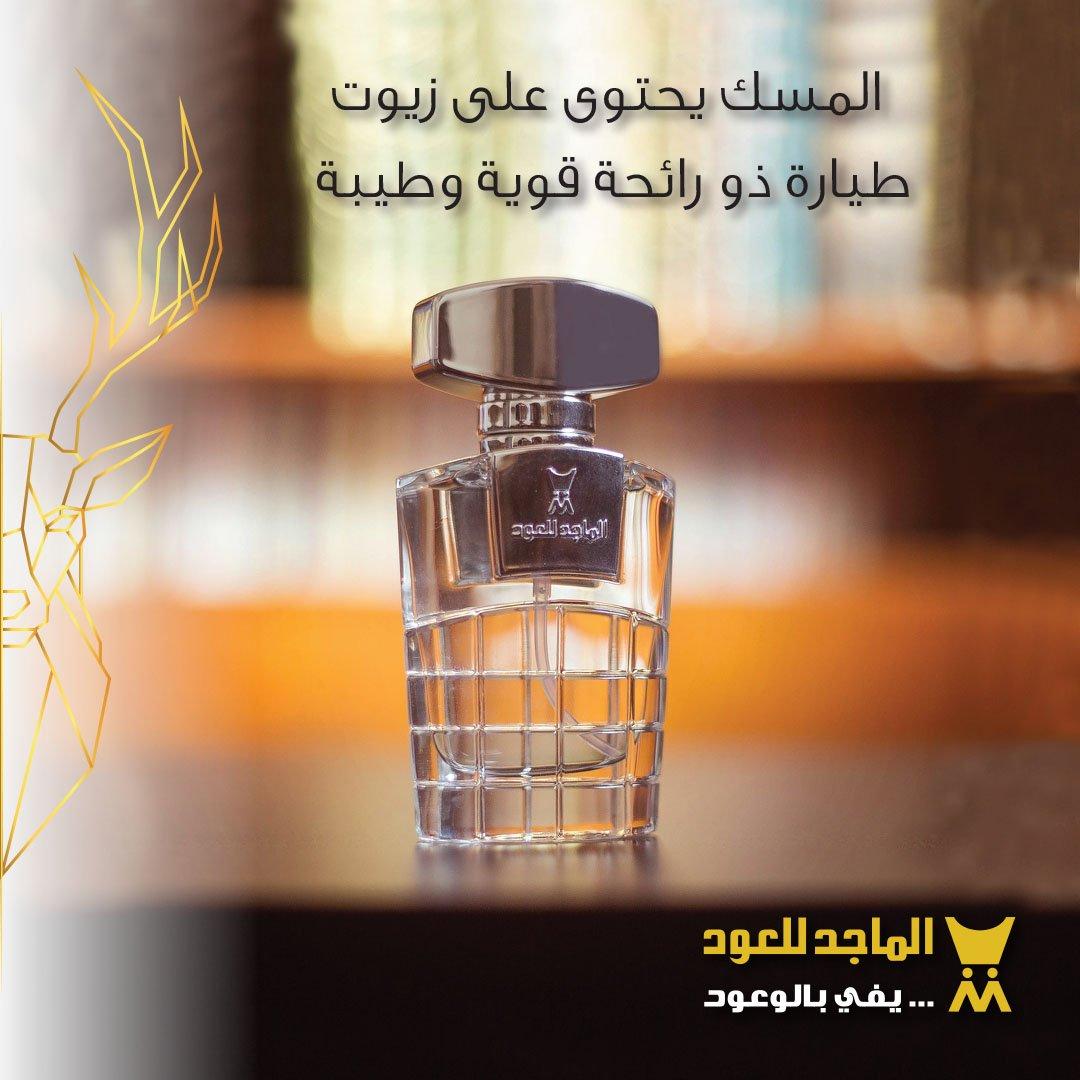 0649b472d شركة الماجد للعود on Twitter: