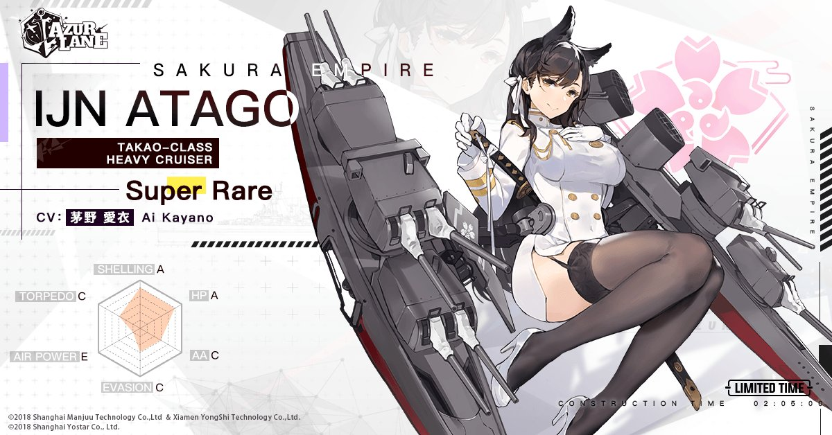 Azur Lane Official On Twitter Ceremonial Ship Launch Ijn Atago Atago Acquired Exclusively By Shipbuild Limited Time On Azurlane En Azurlane Https T Co Fmrssvzdvn The battleship girls game azur lane is now available! azur lane official on twitter