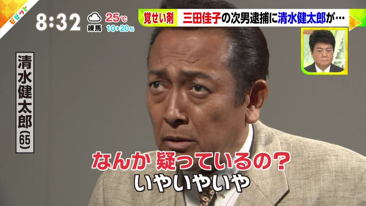 健太郎 清水 佐野厚生総合病院