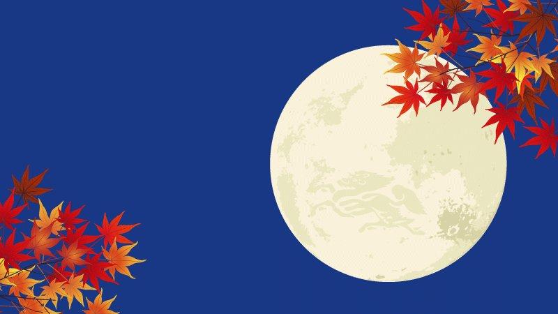 今夜は #十五夜。 秋の夜空に浮かぶ月、  月の影をみれば、ウサg……ッ??!  、、、中秋の名月には、  ウサギ、、、じゃなくて、聖獣さんがいました( ˙-˙ )