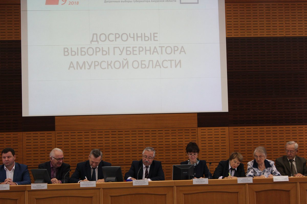 протокол совещанийюридического департамента