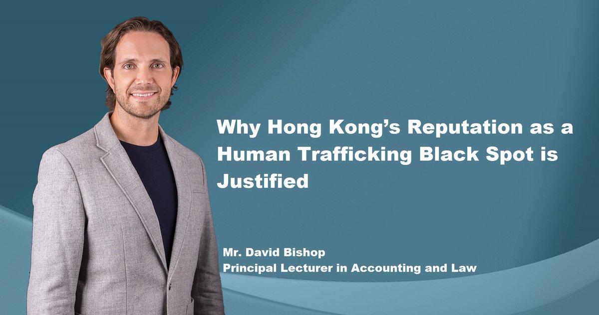 Business law hku