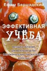 pdf русский архив гетмана яна сапеги 1608 1611 годов опыт реконструкции и источниковедческого