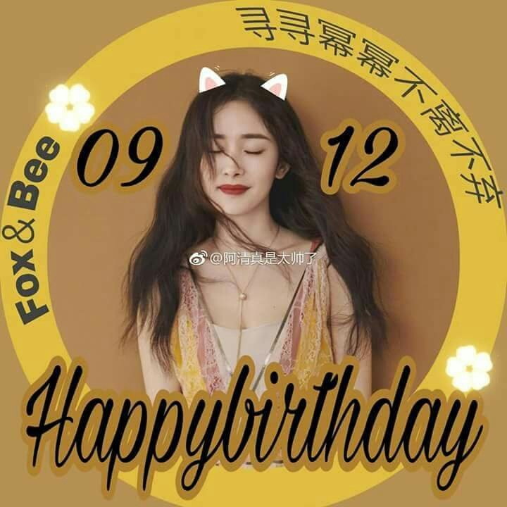Happy Birthday Yang Mi