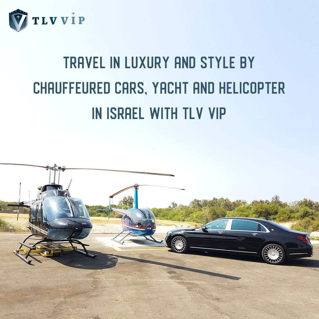 israel airport vip service