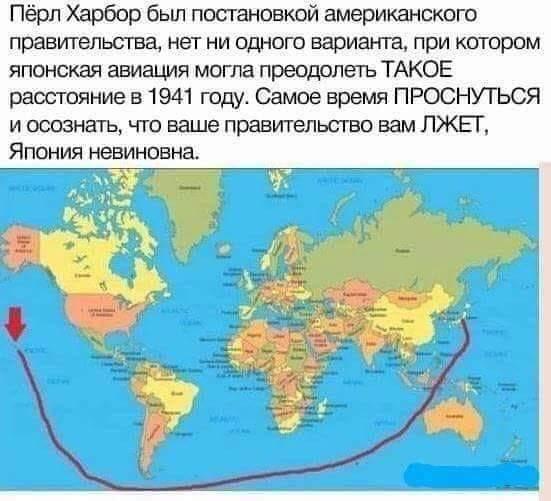 Російські пояснення отруєння Скрипалів - маніпуляції і брехня, - у Мей відреагували на заяву Путіна - Цензор.НЕТ 7096