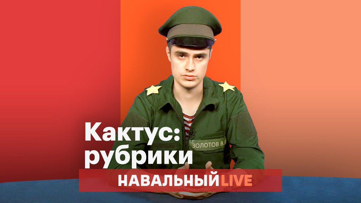 МОИ ЗАКУПОЧКИ   Обращение директора Росгвардии  2 Чтобы не быть голословным  и дать аргументированный ответ Алексею Навальному, глава Росгвардии лично  ... 3b14d7cb9db