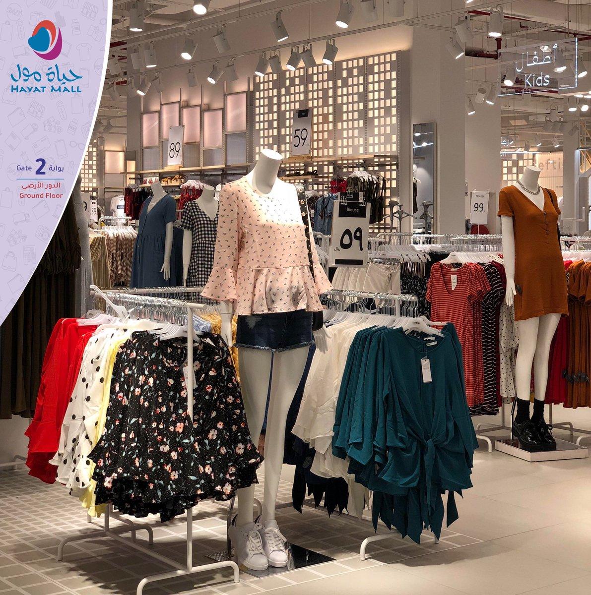 انتفاخ طغت بشكل مسرف محلات الملابس في حياة مول Kulturazitiste Org