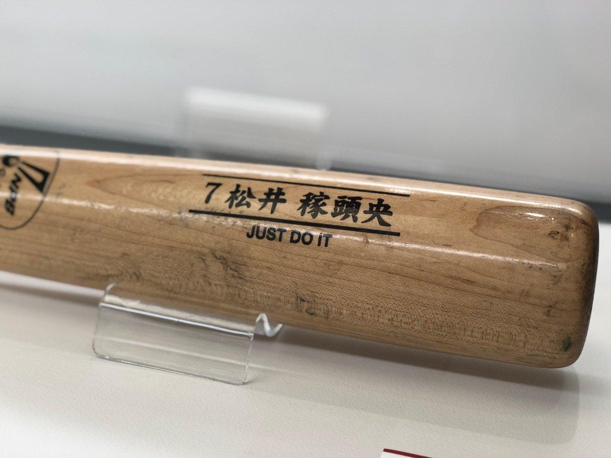 松井稼頭央 グローブ