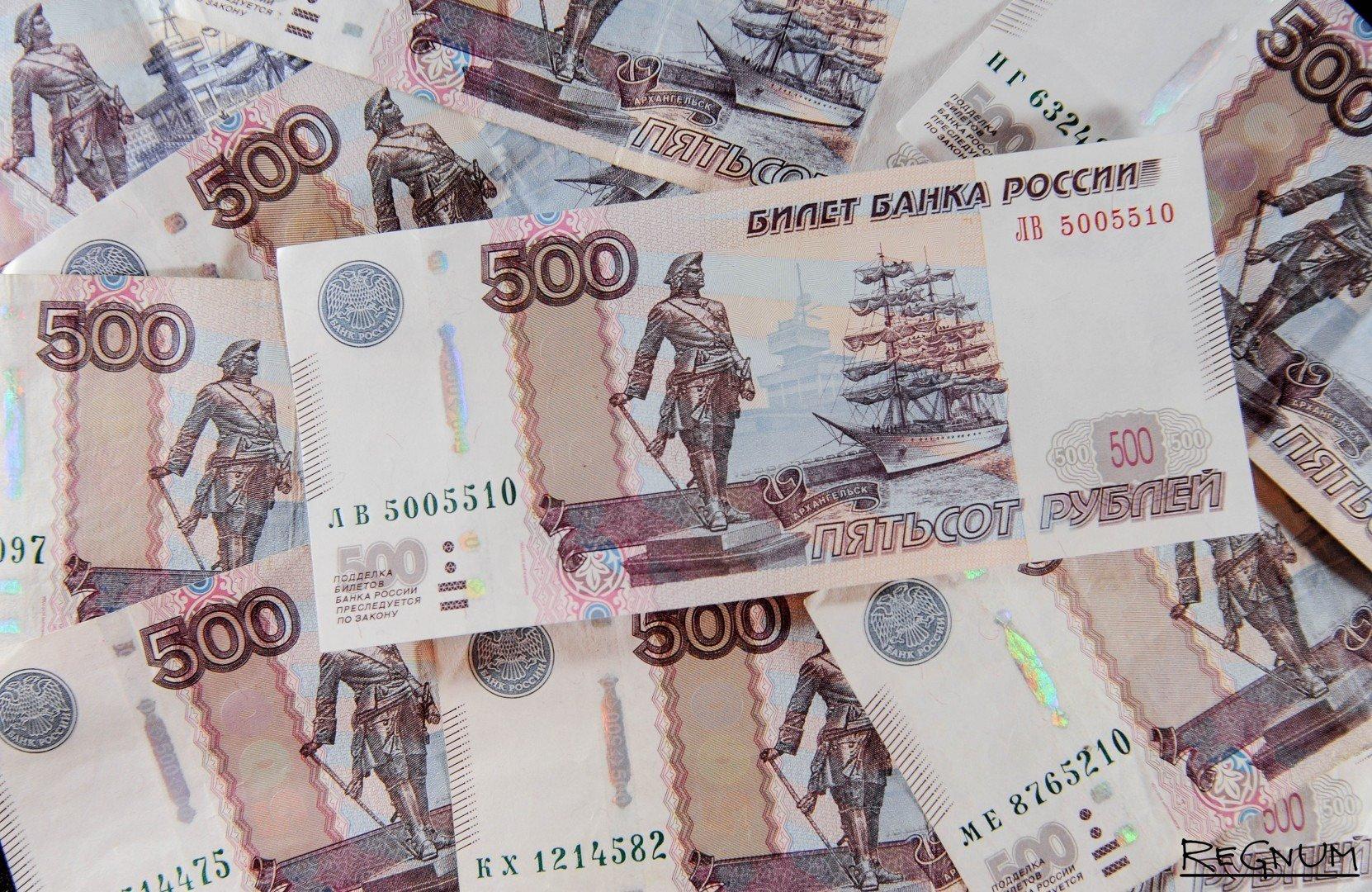 500 рублей открытка
