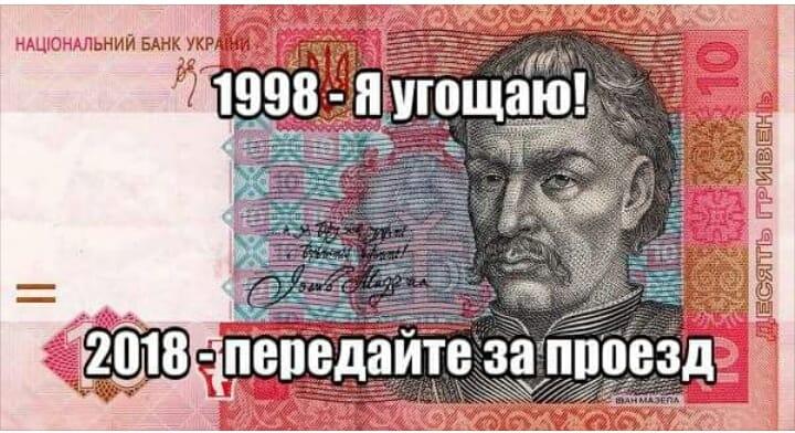 Евросоюз выделит Украине первый транш финансовой помощи до конца года, – Климкин - Цензор.НЕТ 8461