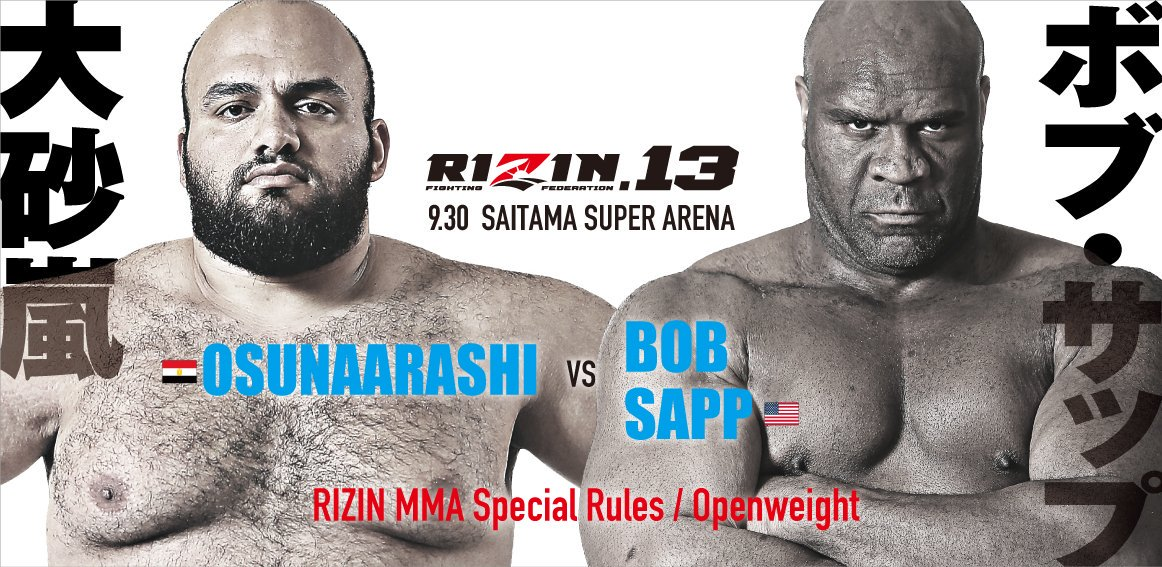 Rizin 13 - Saitama - September 30 (OFFICIAL DISCUSSION) - Page 2 Dm4hqSDXcAE5DGx