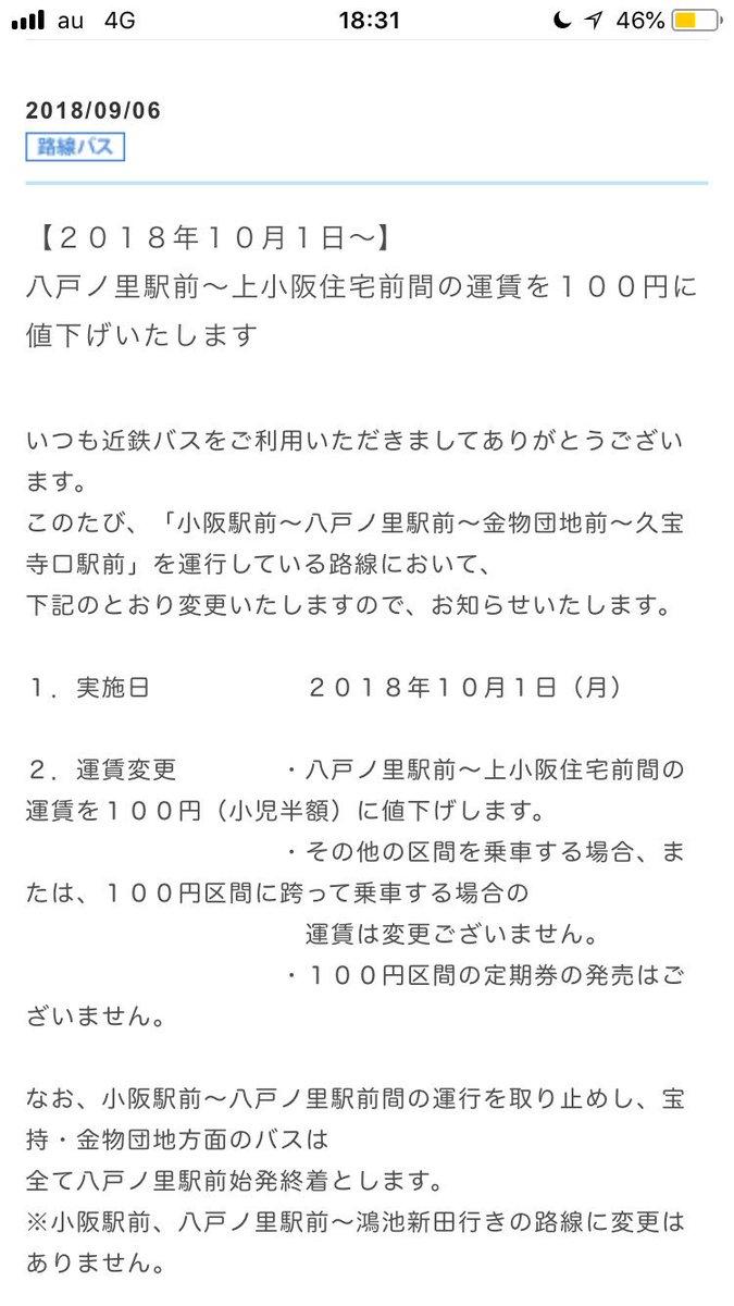 "dennsyakun on Twitter: ""追記(1..."