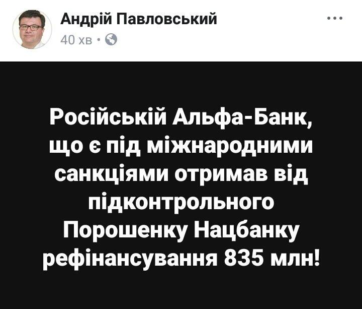 Украина вышла на правильный путь, - глава миссии МВФ ван Роден о пенсионной реформе - Цензор.НЕТ 4777