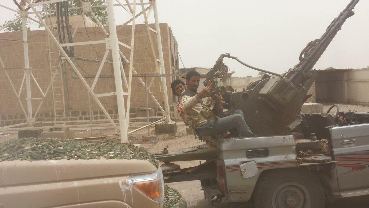 Сводки по Йемену. Ходейда. 12.09.2018. Попытка №4
