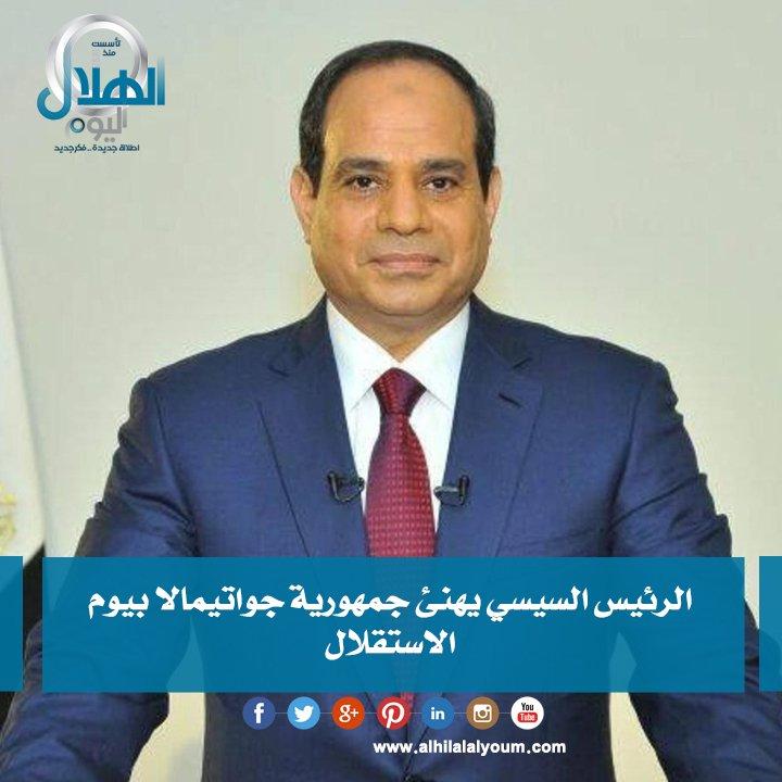 #الهلال_الاستقلال Latest News Trends Updates Images - alhilalalyoum