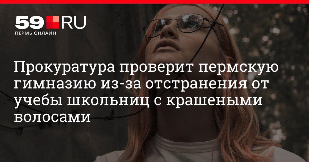 заявление в прокуратуру на неправильные действия судебных пристовов омск скачать